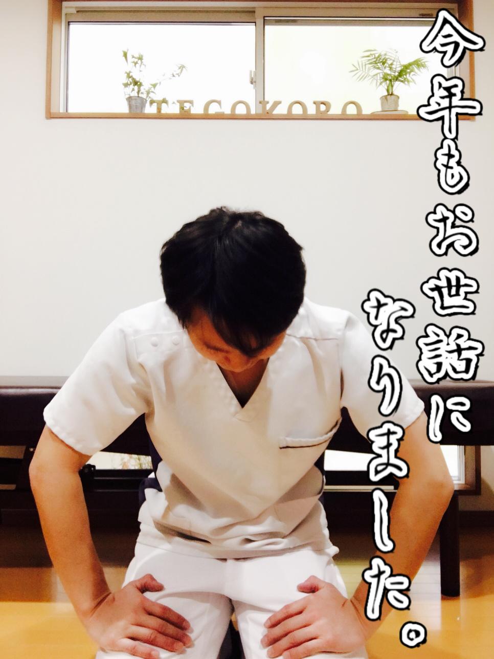image1 (26)